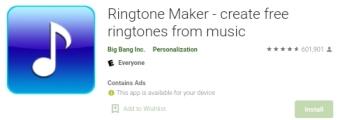 रिंगटोन बनाने वाला ऐप्स डाउनलोड