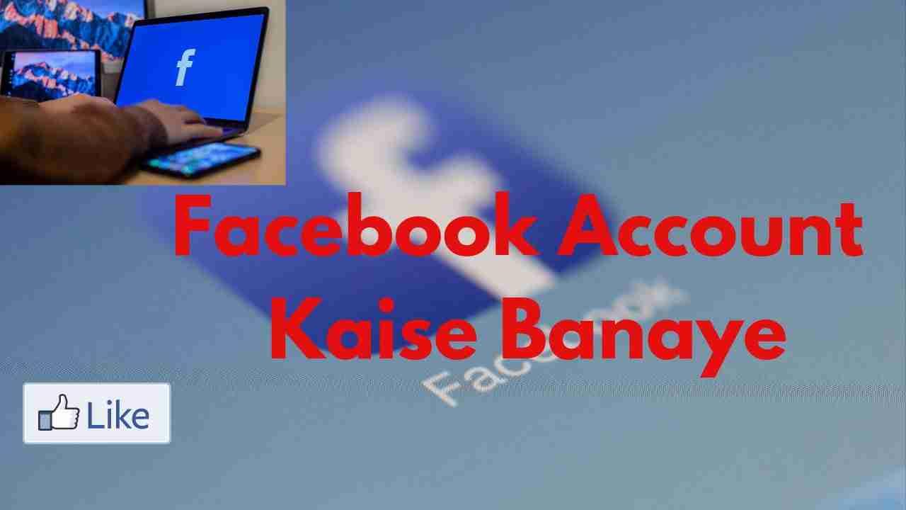 Facebook account kaise banaye